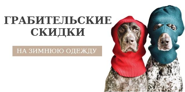bannergrabskidki